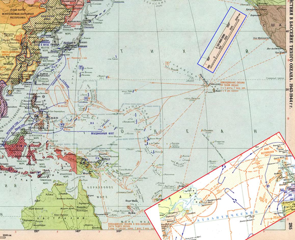 Тихоокеанская транспортная задача как колыбель логистики