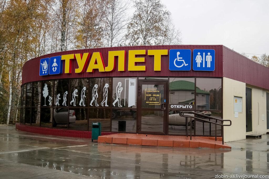 Югра - Татарстан. Туда :-)