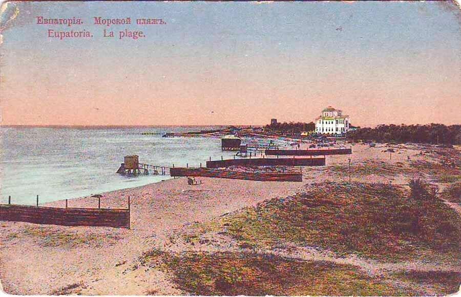 монтаж столешниц старые фотографии пляжа гелиос в евпатории мужем