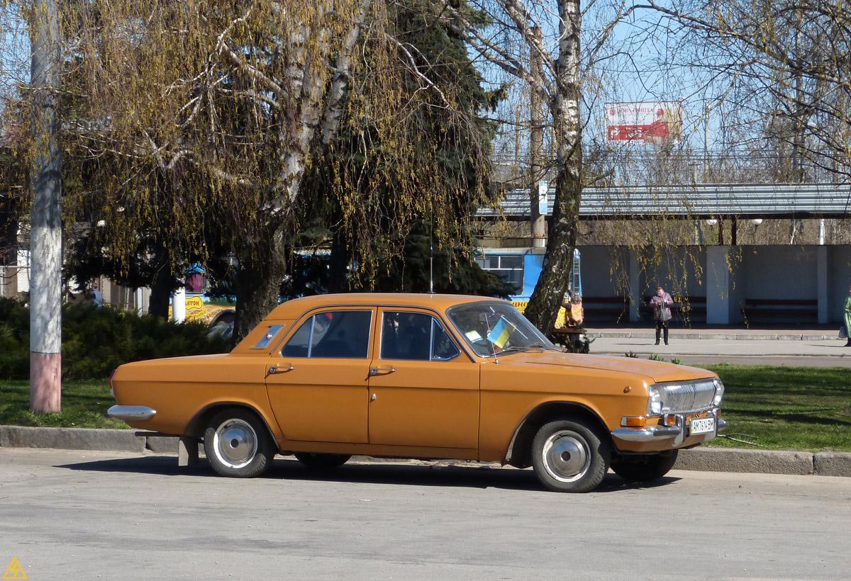 ГАЗ-24 в Житомире