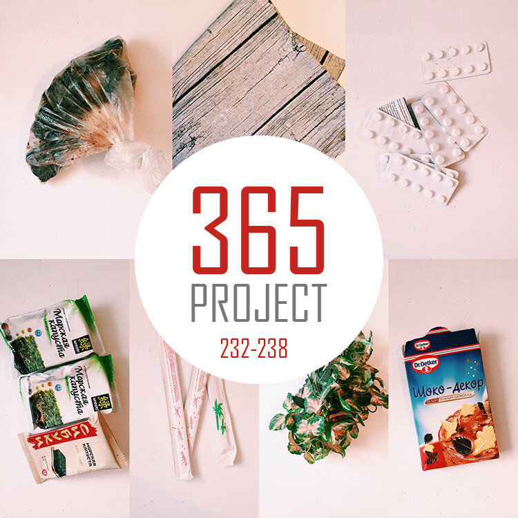 365_Project_034.jpg