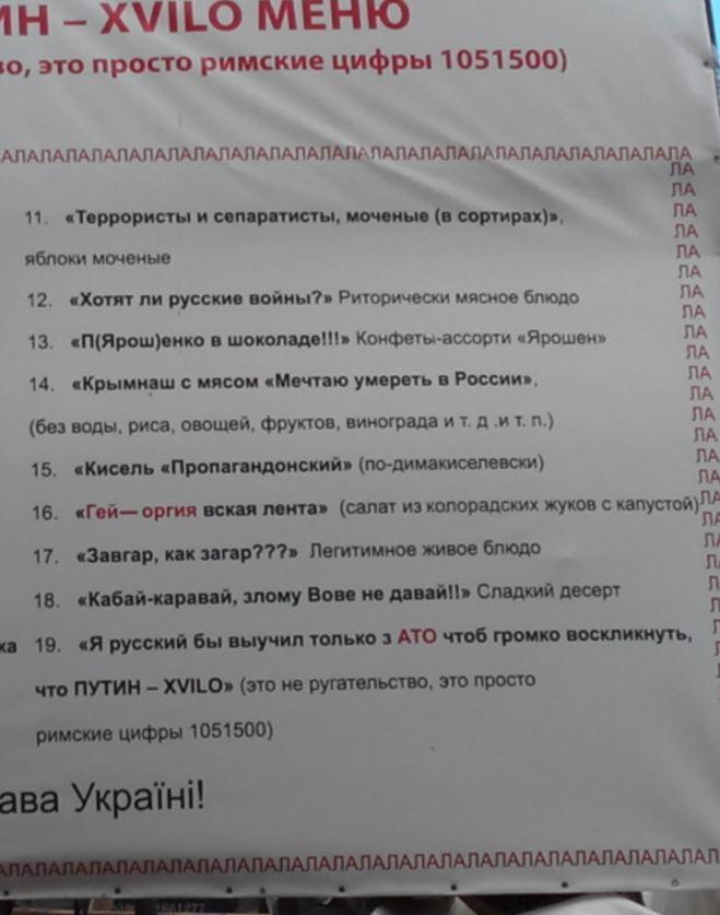http://img-fotki.yandex.ru/get/6807/225452242.25/0_1370b7_b8d5a226_orig