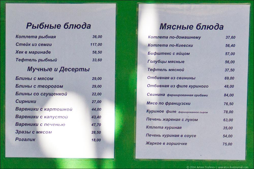 http://img-fotki.yandex.ru/get/6807/225452242.29/0_139035_86b185fe_orig