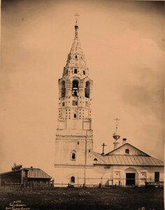 Вид на колокольню церкви Покрова Богородицы (постройка 1674г.) Ярославская губ.