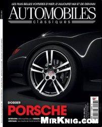 Журнал Automobiles Classiques 2014-04
