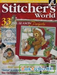 Книга Stitcher's World №9 2001