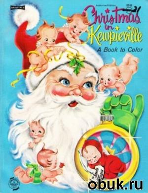 Журнал Coloring Book. Christmas in Kewpieville