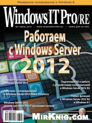 Журнал Windows IT Pro/RE №7 2013