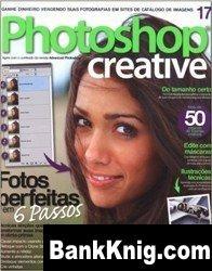 Журнал Photoshop Creative №17 2010 pdf  скачать книгу бесплатно