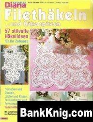 Журнал FiletHakeln 63 Diana Special jpg 10,52Мб