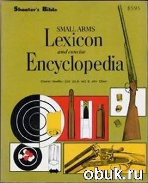 Small arms lexicon and concise encyclopedia