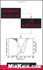 Книга Thermal Analysis of Materials (Materials Engineering)