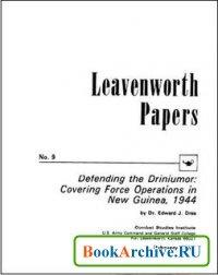Книга Defending the Driniumor: Covering Force Operations in New Guinea, 1944.