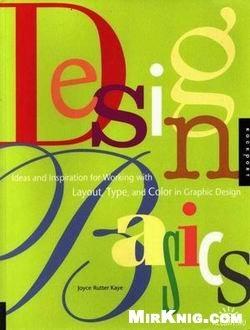 Книга Design Basics. Joyce Rutter Kaye. / Фирменный стиль.