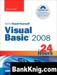 Книга Sam Teach Yourself Visual Basic 2008 In 24 Hours
