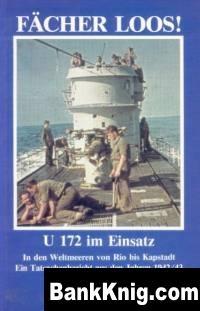 Книга [PPV] - Faecher Loos - U 172 im Einsatz