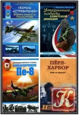 Книга Книга Маслов Михаил  - 6 книг