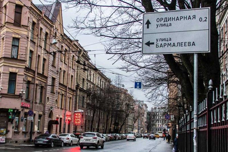 barmaleeva-1.jpg