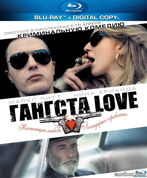 Гангста Love / Rob the Mob (2014/BD-Remux/BDRip/HDRip)
