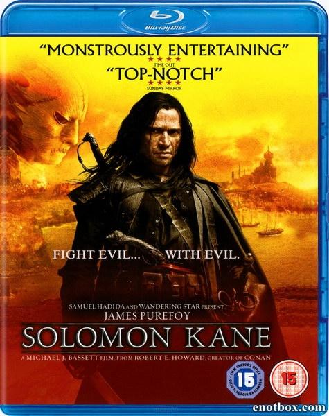 Соломон Кейн / Solomon Kane (2009/BDRip/HDRip)