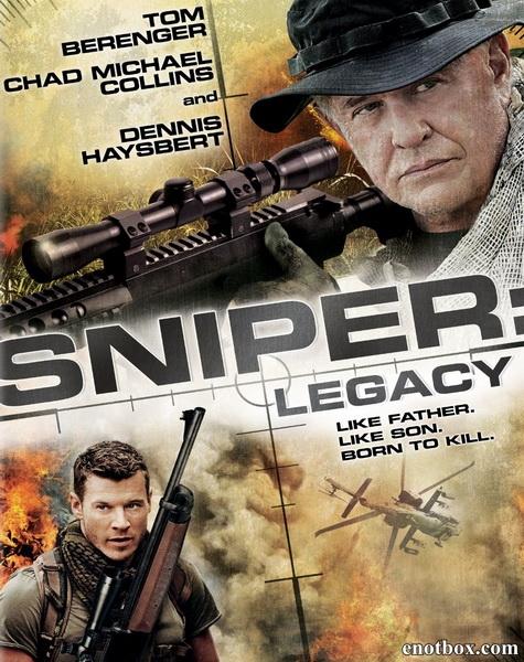 Снайпер: Наследие / Sniper: Legacy (2014/WEB-DL/WEB-DLRip)