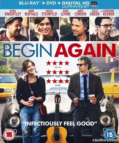 Хоть раз в жизни / Begin again (2013/BDRip/HDRip)