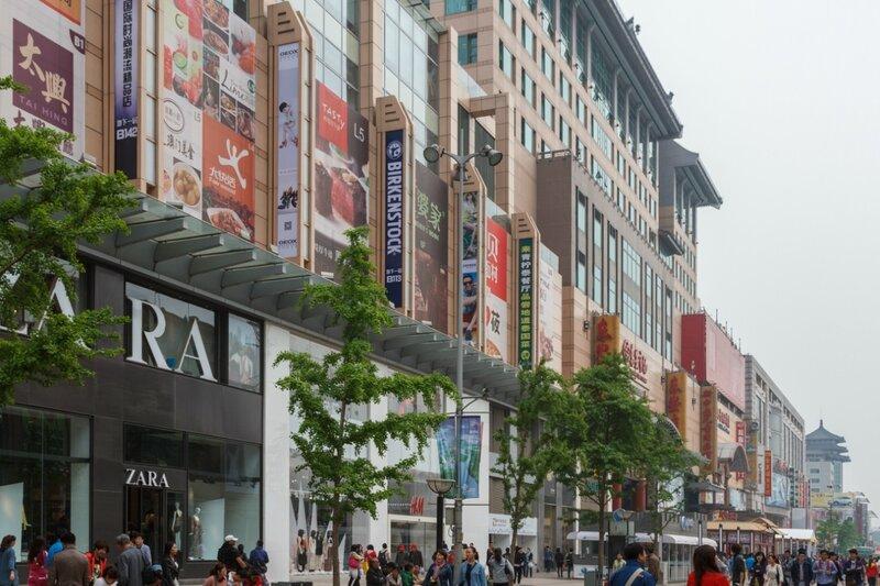 Пекин, улица Ванфуцзин