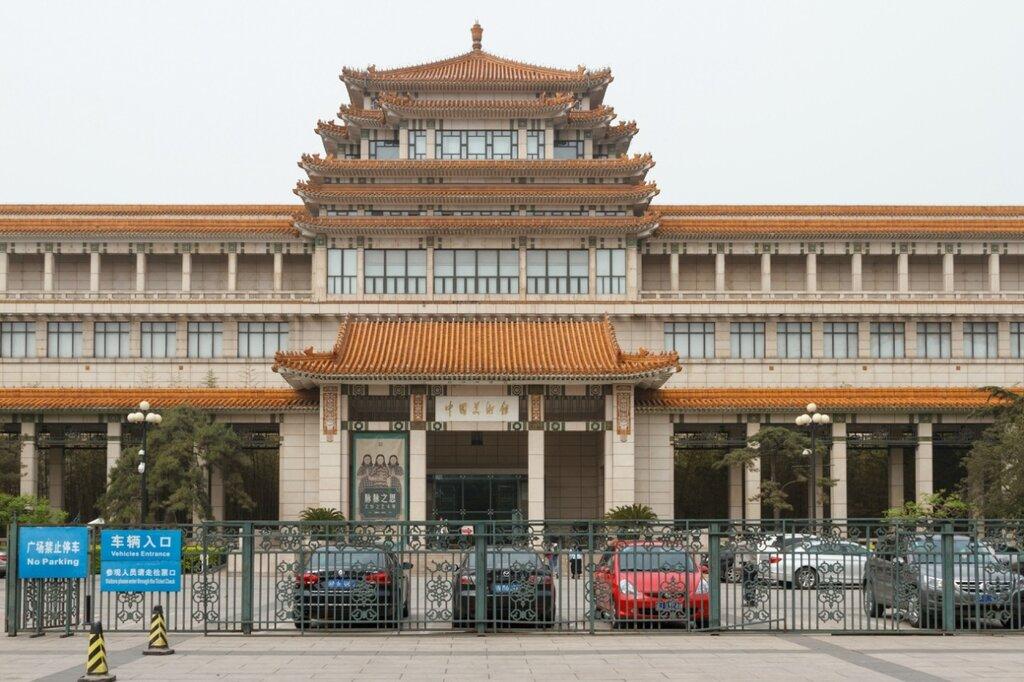 Национальный художественный музей Китая, Пекин