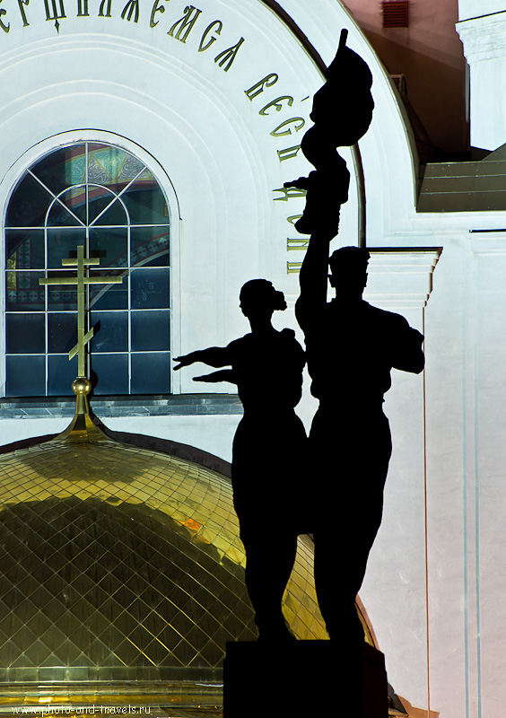 Фотография 6. Как правильно фотографировать. Комсомольцыи Храм. Снято на телеобъектив Nikkor 70-300 при следующих настройках: 1 сек, приоритет диафрагмы, f/5.3, 220 мм, ИСО 100. Камера - Nikon D5100