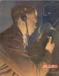 """Журнал: """"Радио"""" - Страница 4 0_e2366_640dcdac_M"""