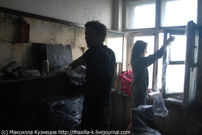 упаковывание комнаты