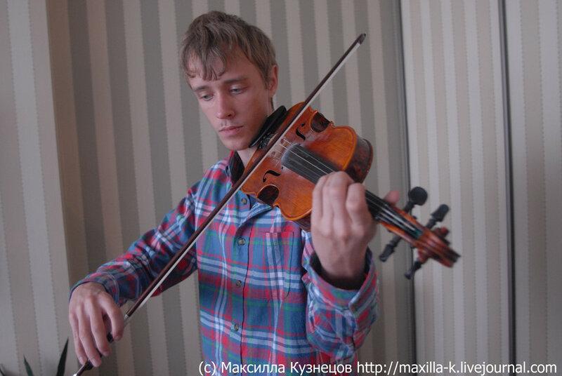 Даниил Зыбо (скрипка)