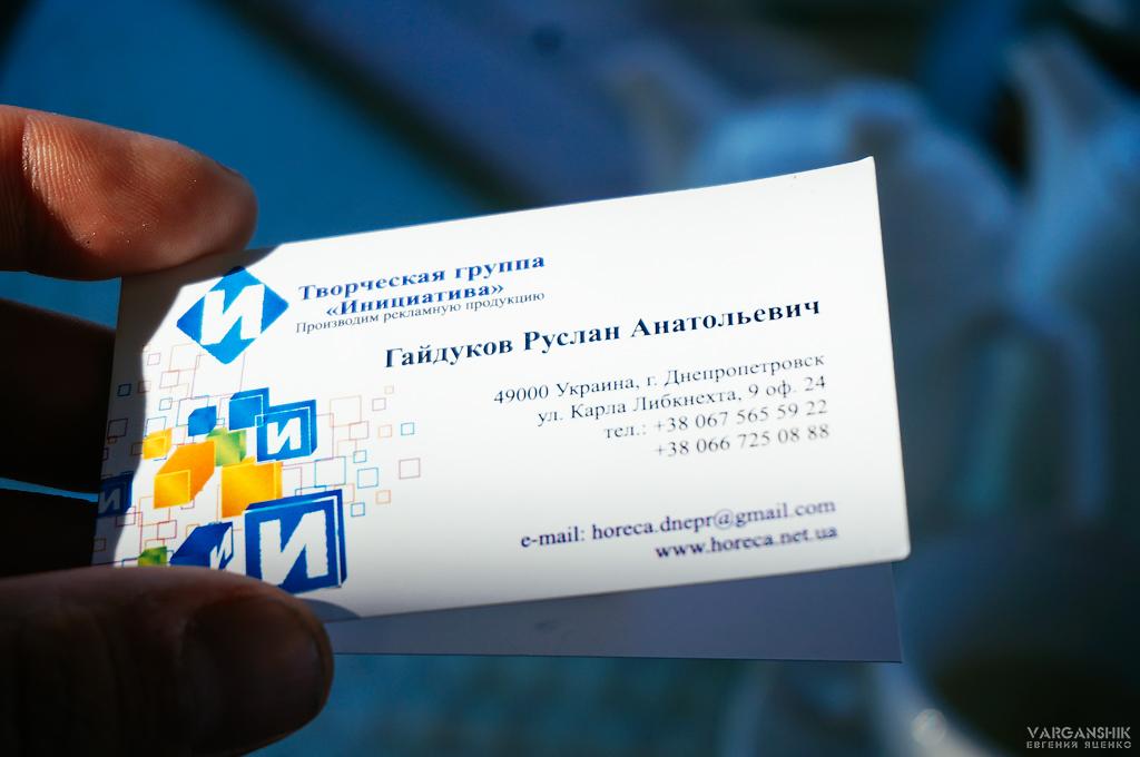 крутая визитка varganshik.livejournal.com