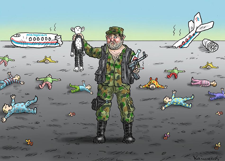 "Marian Kamensky, ""Russian Separatists and MH17"", July 19, 2014 © Marian Kamensky"