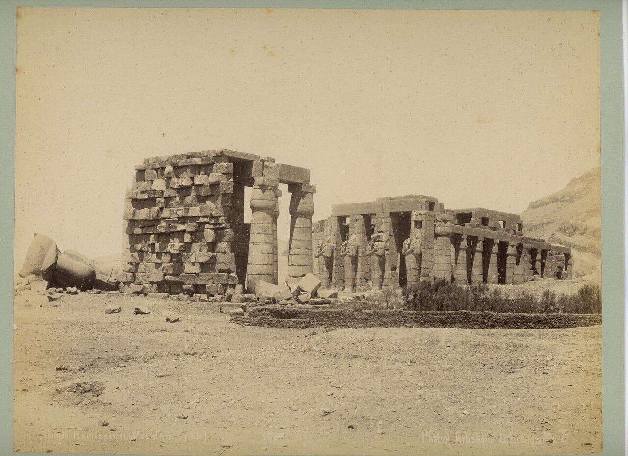 Рамессеум. 1875