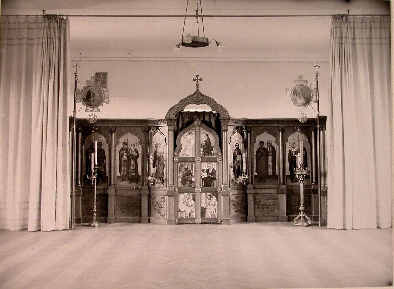 04. Алтарная часть домовой церкви св. мученицы Царицы Александры дома призрения для увечных воинов