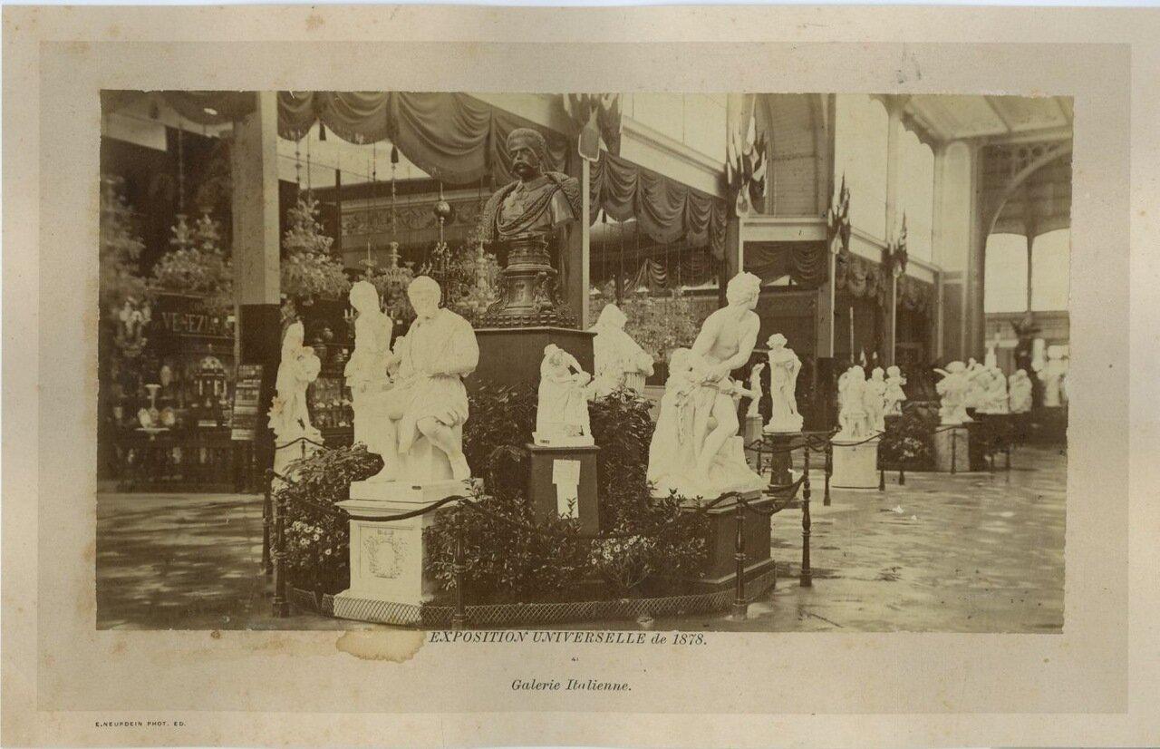 Итальянская галерея
