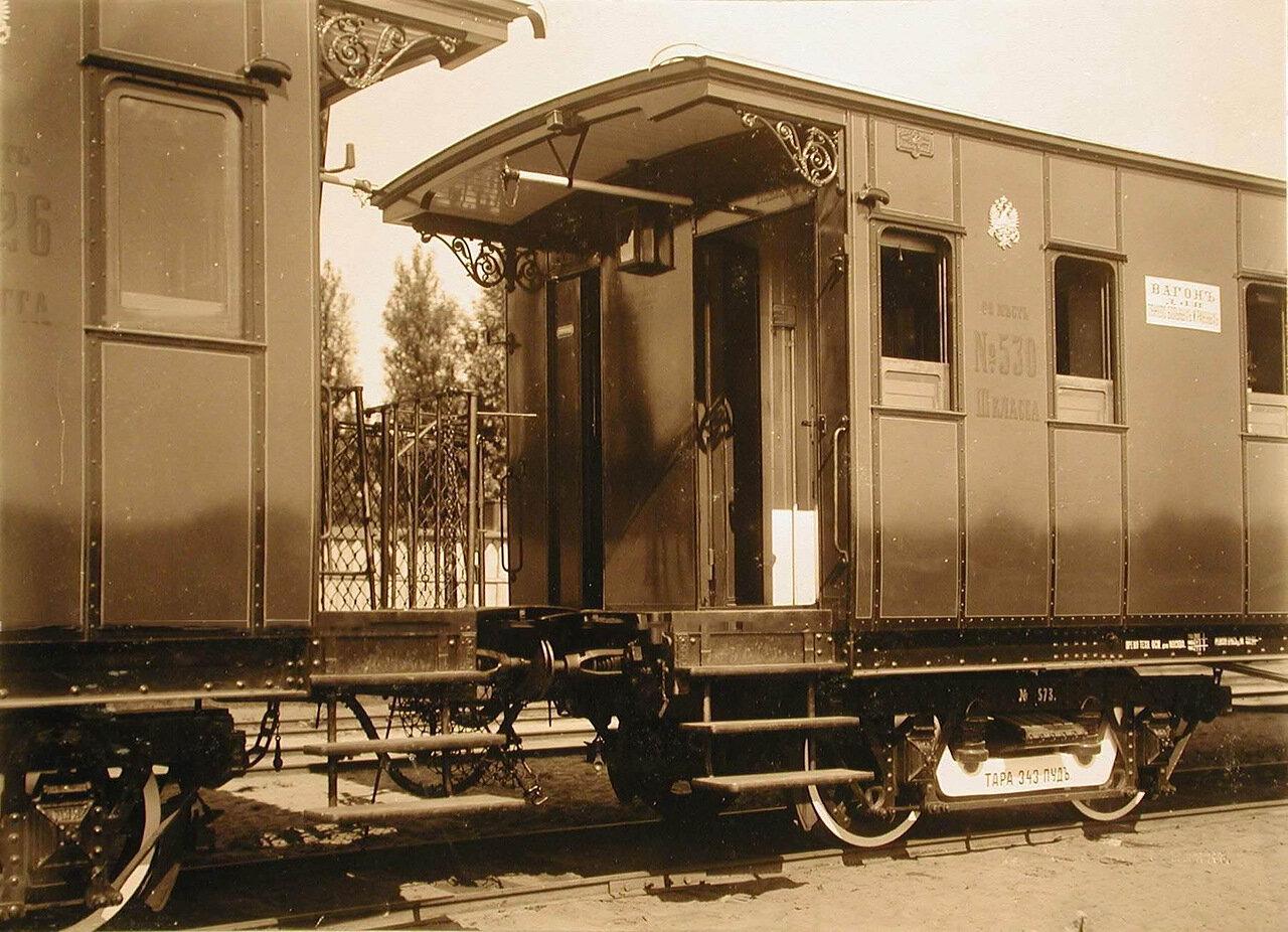 14. Общий вид открытой площадки-приспособления для вноса раненых в вагон