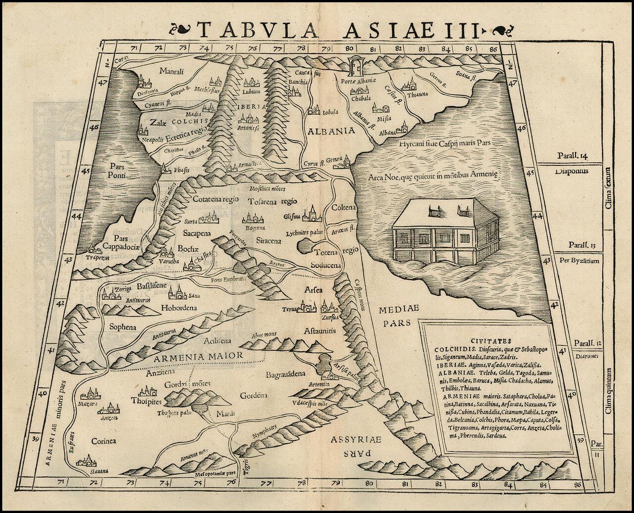 1561. Карта Азии