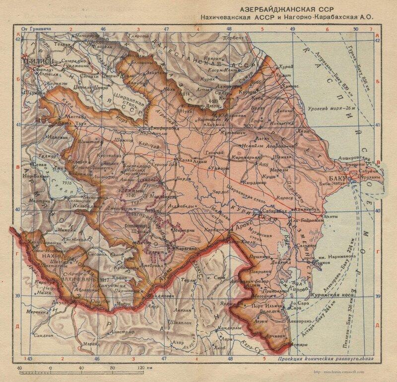 Азербайджанская ССР. Нахичеванская АССР и Нагорно-Карабахская А.О.
