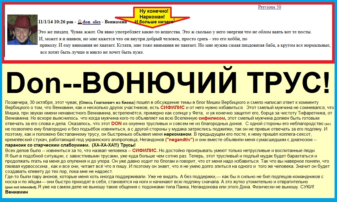 Гнаткевич, Олесь, Прынц, Негандонов, Панк, Наркоман