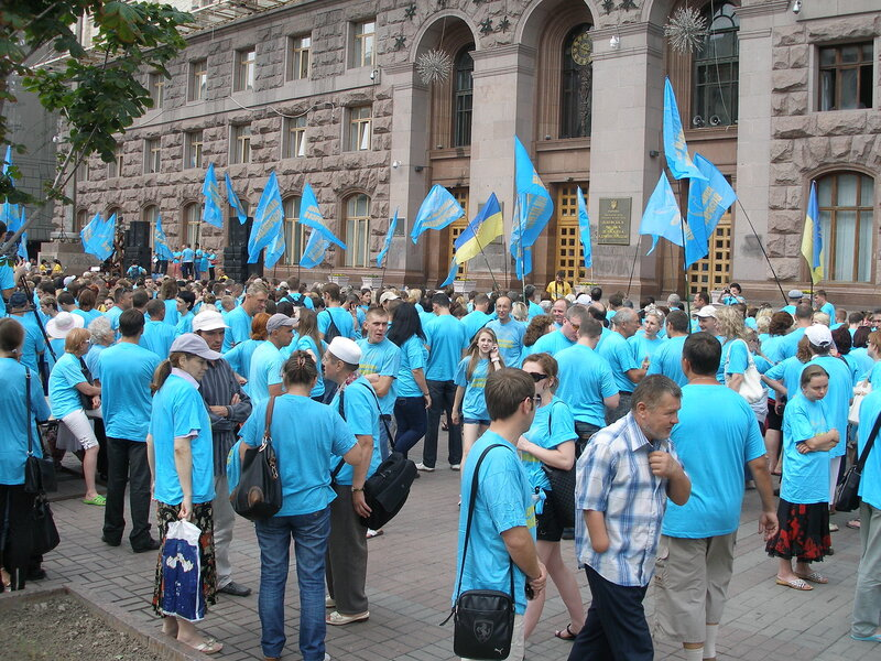 люди в голубом
