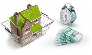 Безопасное приобретение и продажа недвижимости