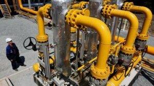 """Румыния будет экспортировать """"свой"""" газ в Молдову"""