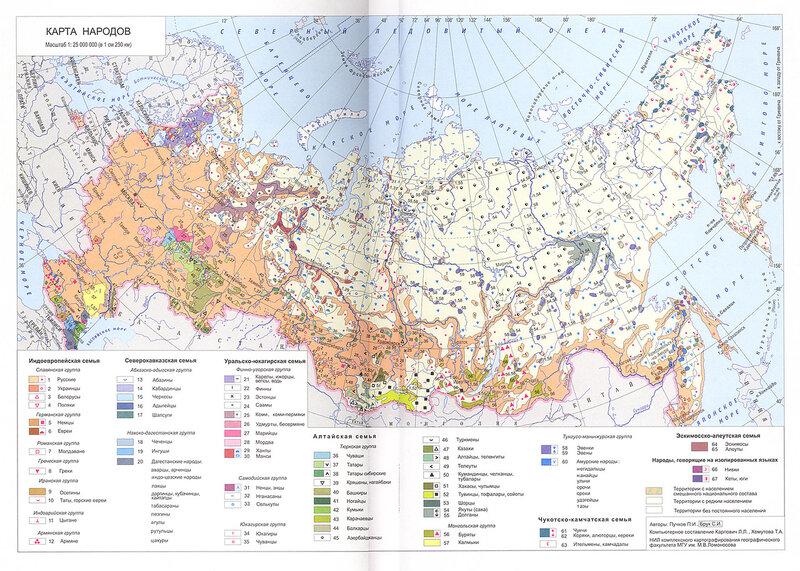 Карта народов России