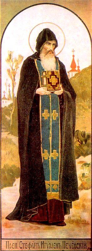 Святой Преподобный Стефан, игумен Печерский, Епископ Владимиро-Волынский.