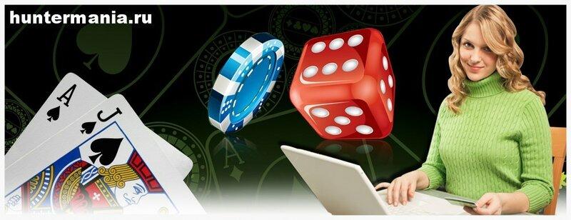 Новое казино - новые выигрыши