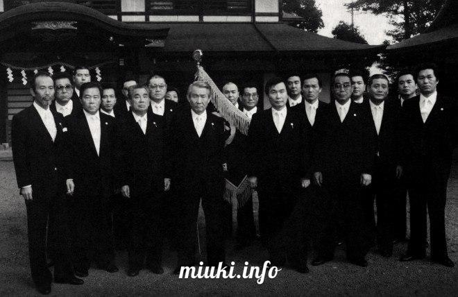 Якудза - Легендарная японская мафия