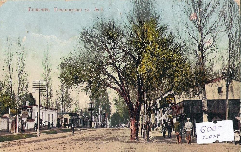 4. Романовская улица.jpg