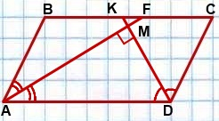 bissektrisyi uglov parallelogramma perpendikulyarnyi